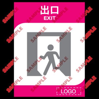 ML21 - 酒店類安全標誌