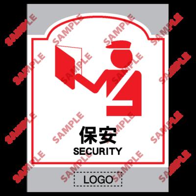 SM12 - 商場類安全標誌