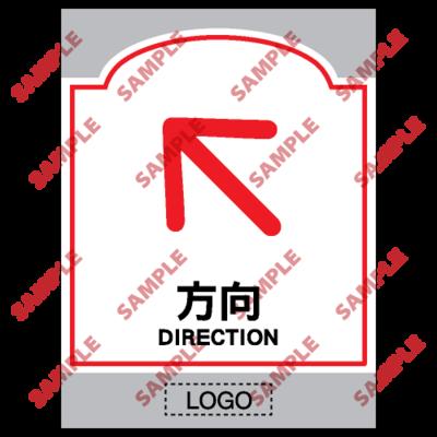 SM14 - 商場類安全標誌