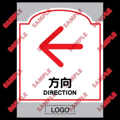 SM16 - 商場類安全標誌