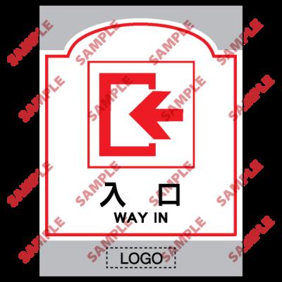 SM18 - 商場類安全標誌