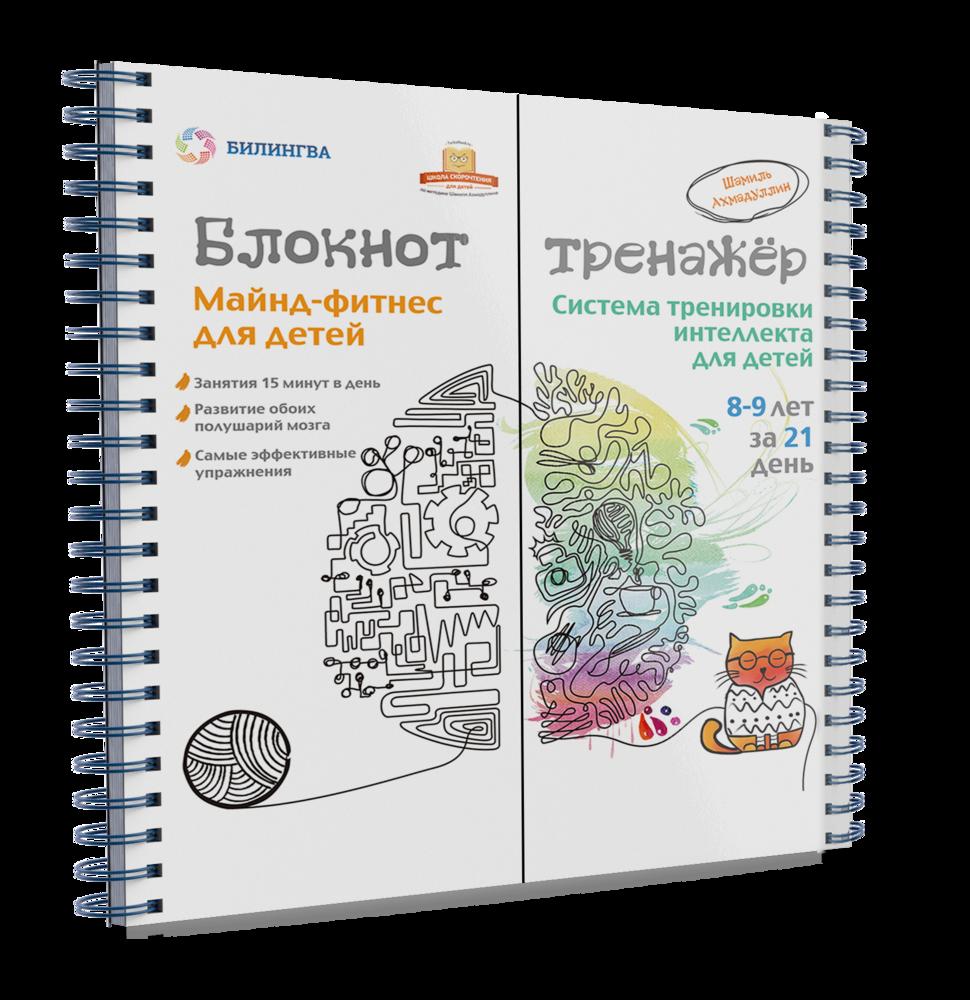книги для развития скорочтения гофру вытяжки кухне