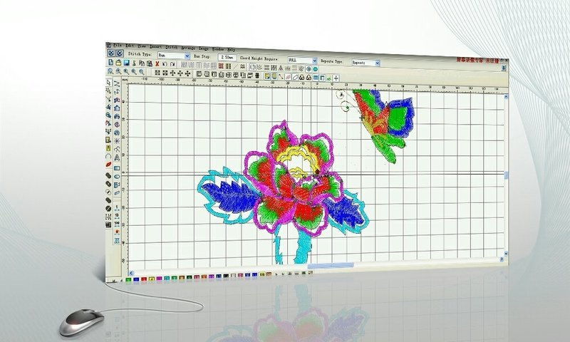Richpeace ES 2000 v 5 Embroidery Digitizer Software System