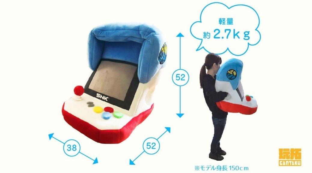 Peluche Neo Geo Mini