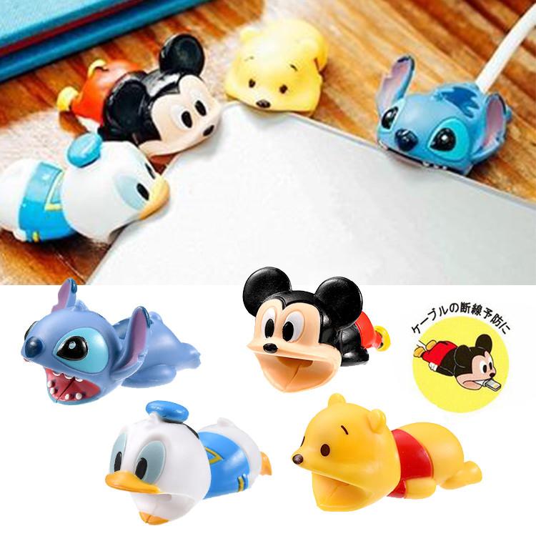 Cargador Disney Modelos