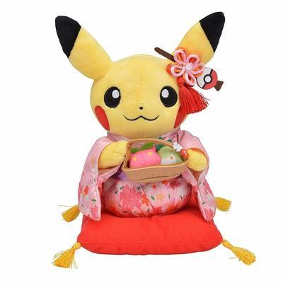 Peluche Pikachu Japon 2019