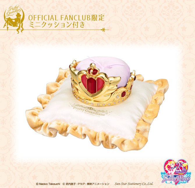 Sailor Moon Tiara Reina Serenity