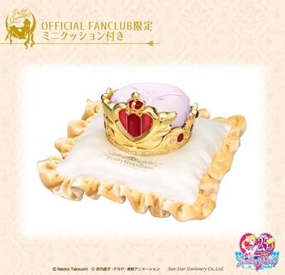 Sailor Moon Tiara Reina Serenity