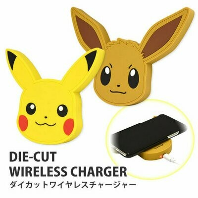 Cargador Pikachu Eevee