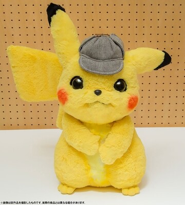 Peluche Pikachu Detective Kawaii EX
