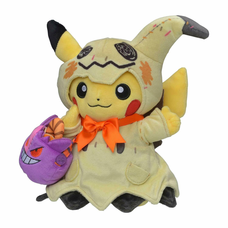 Peluche Pikachu Halloween 2019
