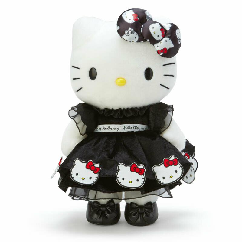 Peluche Hello Kitty H Aniversario 2019