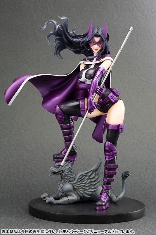 Bishoujo DC UNIVERSE Huntress