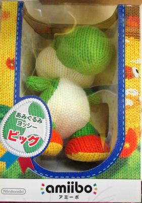 Amiibo Yoshi Yarn
