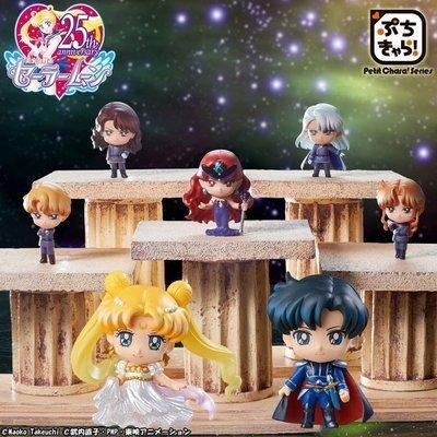 Set Figuras Clasico Sailor Moon