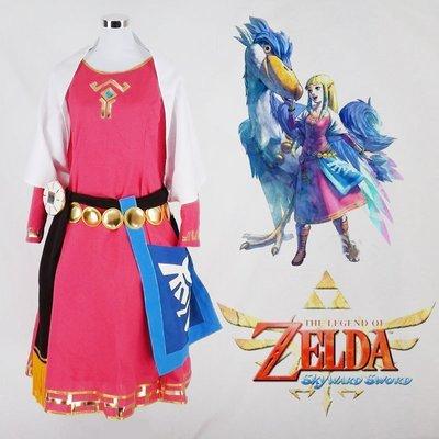 Cosplay Princesa Zelda L07