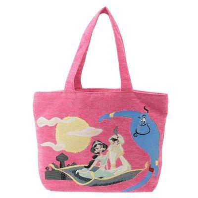 Bolsa Aladdin