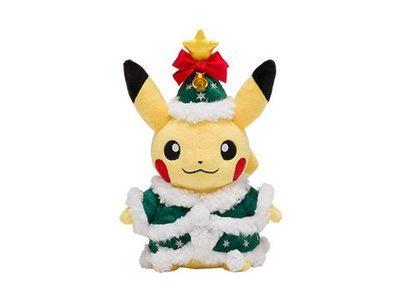 Peluches Pokemon Navideños