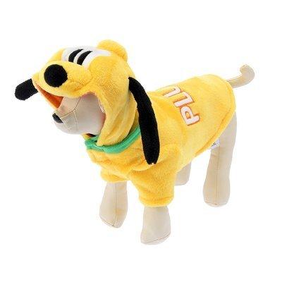 Cosplay Perrito Pluto