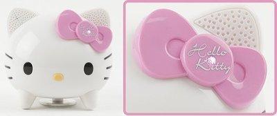 Bocinas Hello Kitty