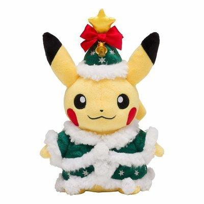 Peluche Pikachu Navideño X00