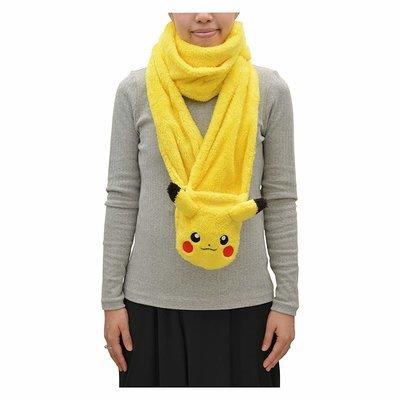 Bufanda Pokemon Pikachu