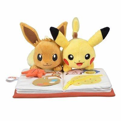 Libro Peluche Eevee Pikachu