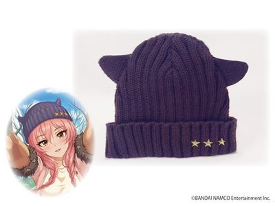 Gorro Cinderella Girls