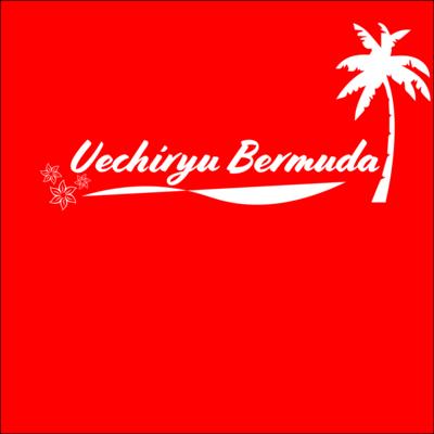 Uechiryu Bermuda Shirt