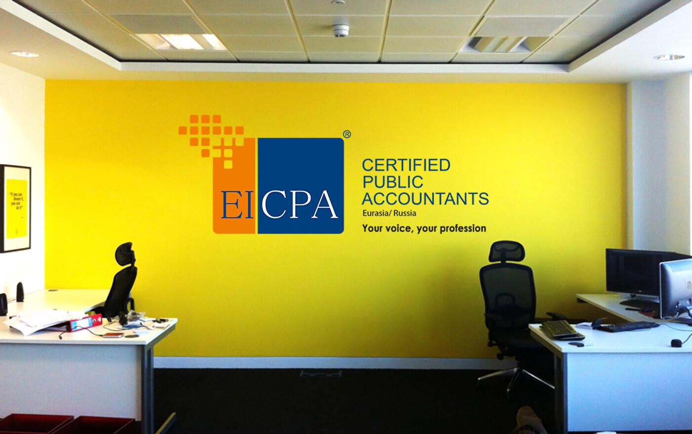 CertTAX - CPA Certificate in Taxation (Rus) | Сертификат по налогообложению России