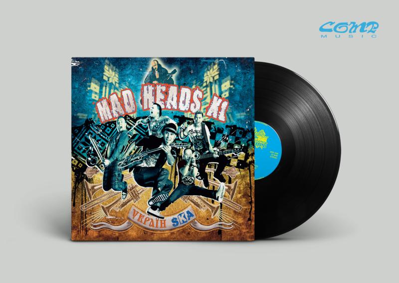Mad Heads XL - УкраїнSKA