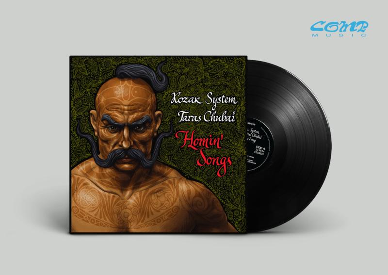 Kozak System & Тарас Чубай – Пісні самонаведення / Homin' Songs