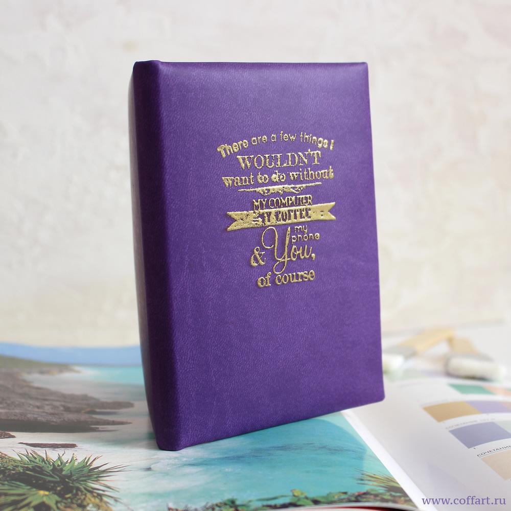 "Обложка на паспорт #clickclackcoffart ""Фиолент"""