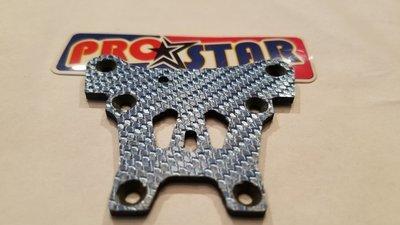 Mbx7r  / MBX8 Carbon Fiber Front brace