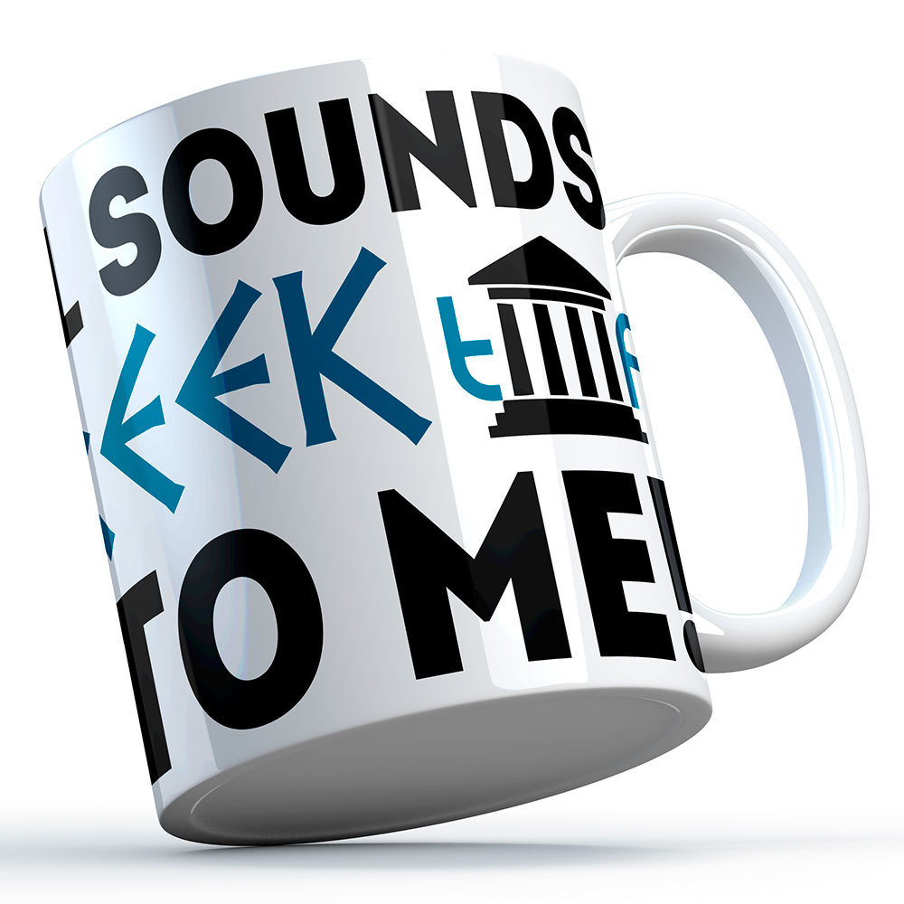 """All sounds greek to me"" Mug 85843"