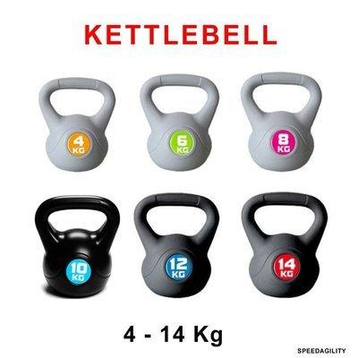 Kettlebell 4Kg-12Kg