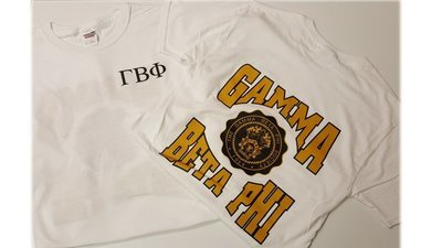 Gamma Beta Phi Small White T-shirt  (While Supplies Last)