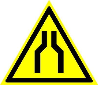 W30 Осторожно! Сужение проезда (прохода)