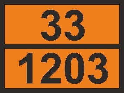 Знак опасности номер ООН для перевозки в международном сообщении (СМГС)