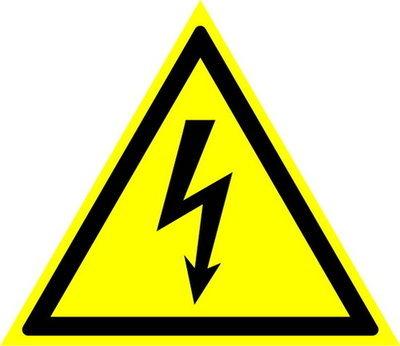 W08 Внимание! Опасность поражения электрическим током