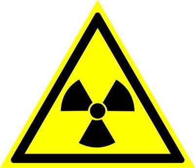 W05 Опасно! Радиоактивные вещества или ионизирующее излучение