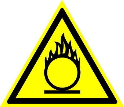 W11 Пожароопасно! Окислитель