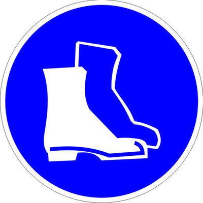 M05 Работать в защитной обуви