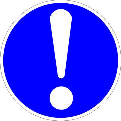 M11 Общий предписывающий знак (прочие предписания)