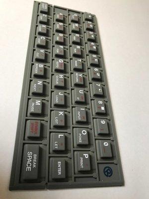 ZX SPECTRUM 16k/48k keyboard mat Standard (grey)
