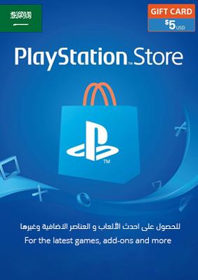 بطاقة بلايستيشن نتورك 5 دولار المتجر السعودي