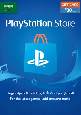 بطاقة بلايستيشن نتورك 30 دولار المتجر السعودي