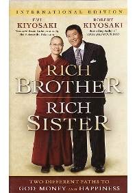 Rich Brother Rich Sister (International Edition)