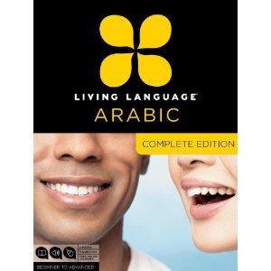 Living Language: Arabic