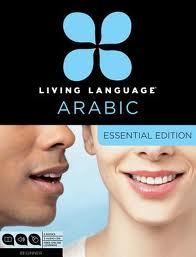 Living Language Arabic - Essential Edition